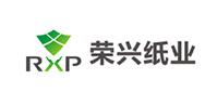 东莞市荣兴纸业有限公司